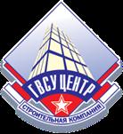ГВСУ «Центр»
